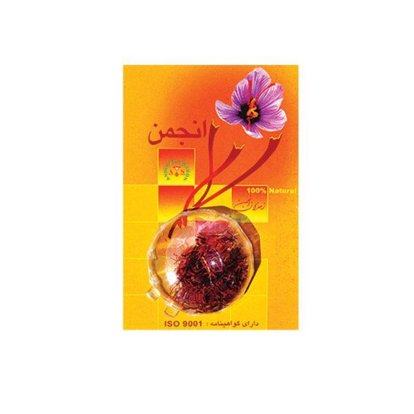 anjoman saffron 0.3
