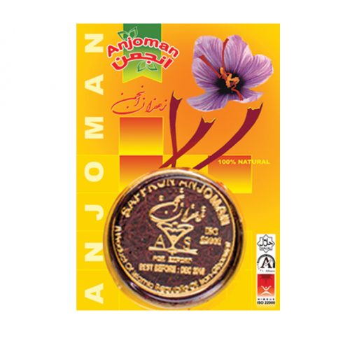 Anjoman Saffron 2g