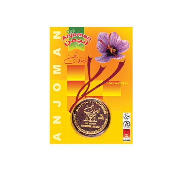 Anjoman Saffron 1.3g